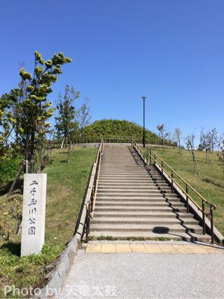 二子玉川公園の入り口